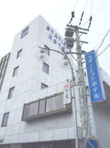 美濃加茂ステーションホテル2