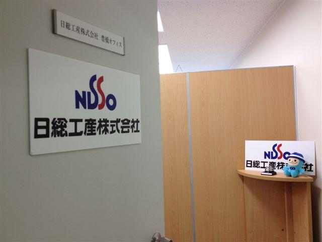 豊橋Blog 019