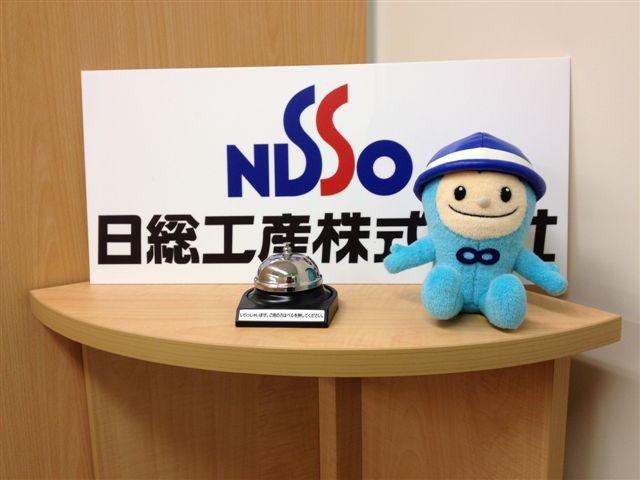 豊橋Blog 020