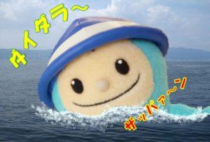 琵琶湖せいぞう