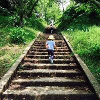 茂原公園・階段