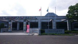 青葉の森・中央博物館