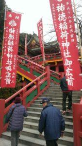 ④御本殿までの急な階段