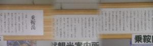 IMGP0146