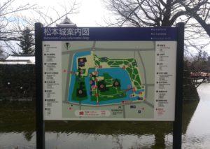 松本城 (2)_R